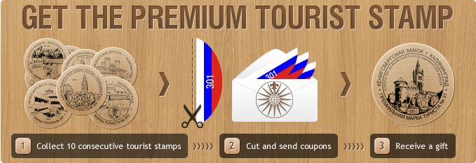 How can I get the gift? / Russian Tourist Stamps  Expand