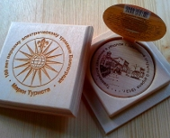 Anniversary box - 100 years to the first tram in Volgograd