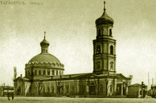 Cathedral of the Assumption of the Blessed Virgin Mary. Taganrog